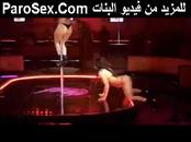Two Hot Girl At Strip Club